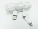 Cablu De Date 2 In 1 Iphone 5/6 + Micro Usb Alb pt Telefon Tableta