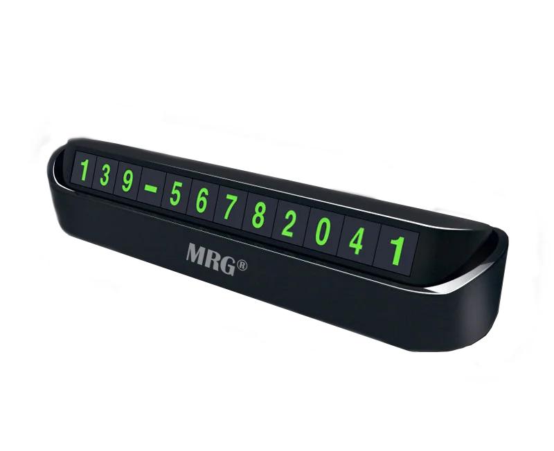Suport Numar Telefon MRG P-452, Pentru Bord Auto, Magnetic, Negru